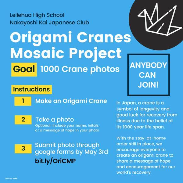 Black Origami Crane Outline Post Earrings - Joji Boutique | 600x600